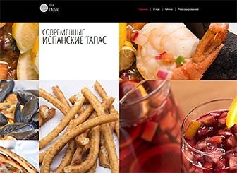 Испанский ресторан Template - Современный шаблон для сайта ресторана или бара. Вызовите аппетит крупными фотографиями своих самых популярных блюд, настроив галерею на главной странице. Просто нажмите «Редактировать», добавьте меню, подберите нужные шрифты и цвета, интегрируйте свои аккаунты в соцсетях и будьте готовы встречать все больше гостей.