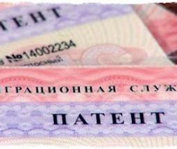 Замена российского паспорта по возрасту срочно