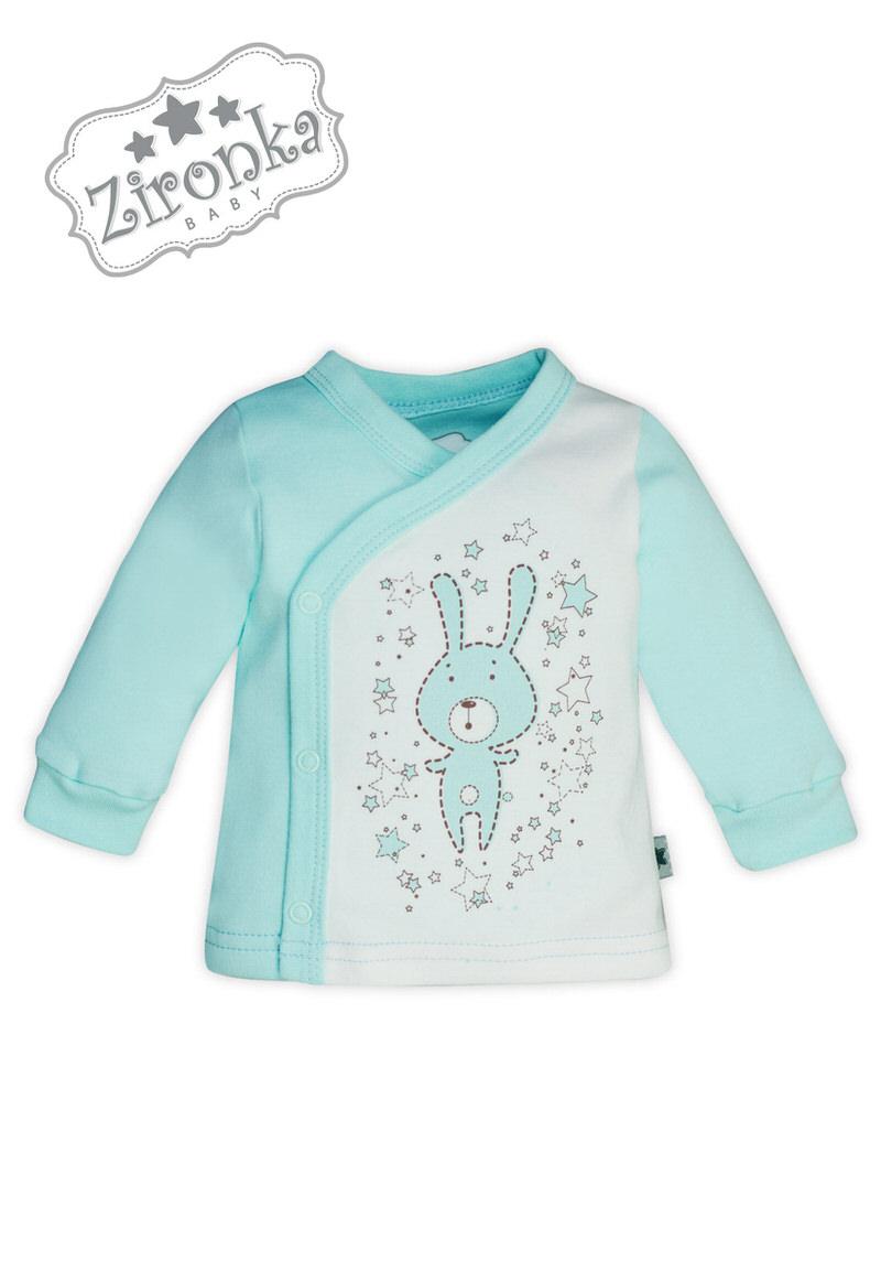 Одежда На Выписку Для Новорожденных Весна
