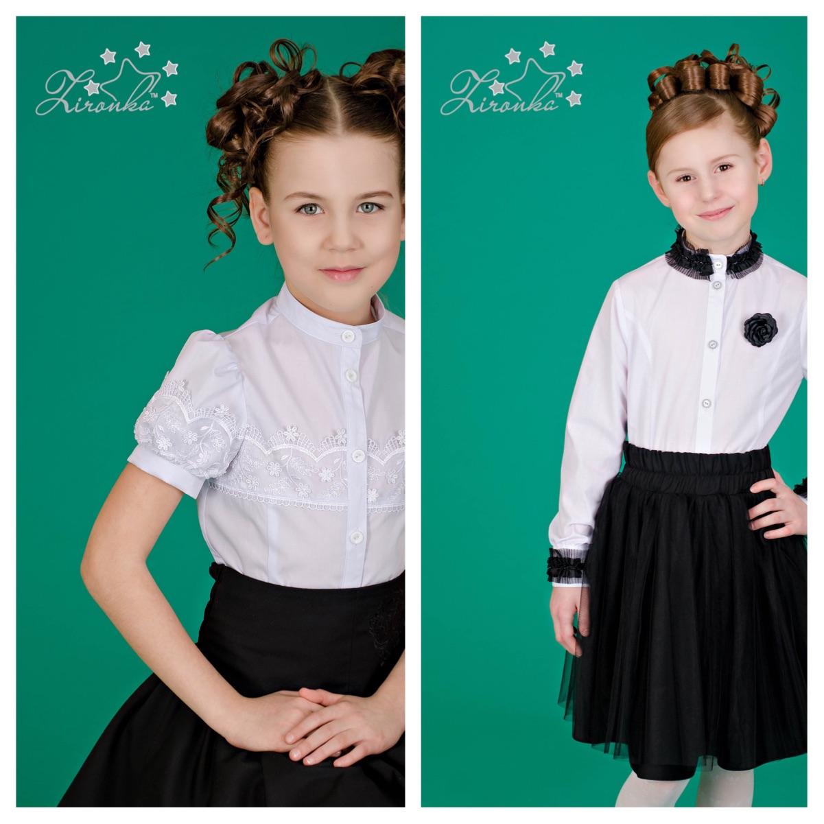 Модные Школьные Платья