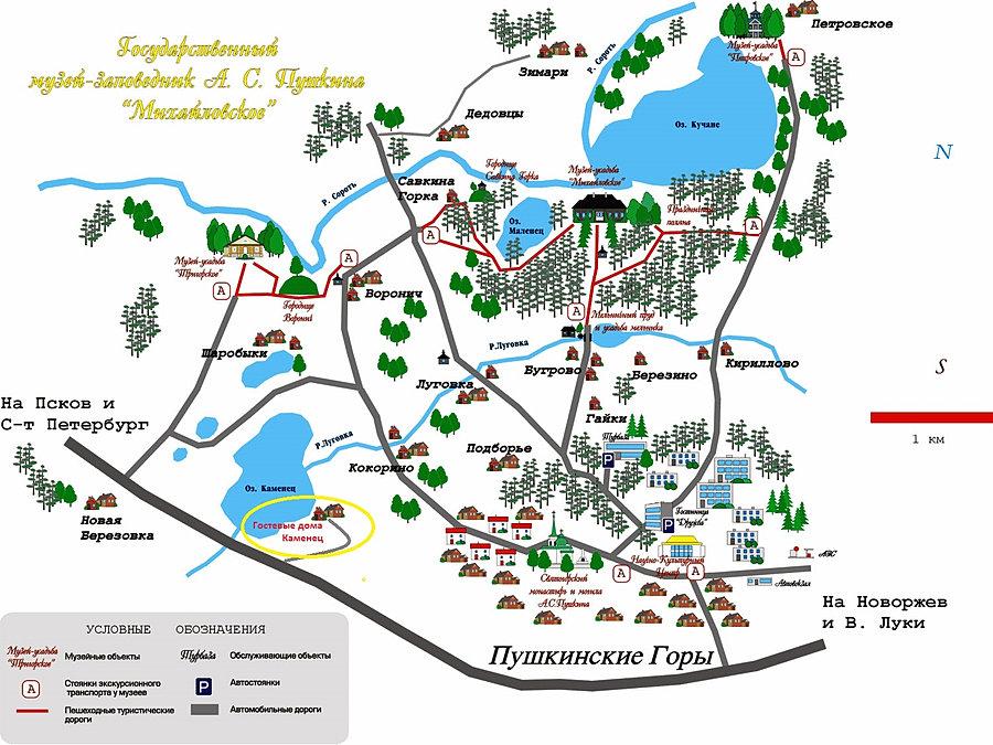 Схема заповедника в Пушкинских