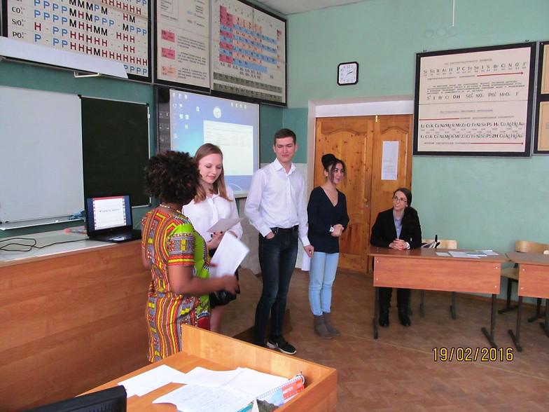 Томский сельскохозяйственный институт (филиал)