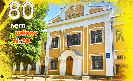 Самарская ГСХА: Академия