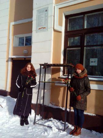 Факультеты - Волгоград