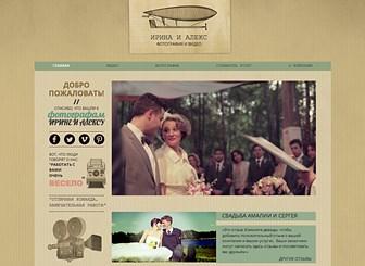 Свадебное видео Template - Бесплатный шаблон для сайта в винтажном стиле. Идеален для свадебных фотографов и видеооператоров. Здесь вы найдете подходящие возможности для размещения своих работ и рекламы услуг. Нажмите «Редактировать» и легко настройте все элементы по своему вкусу.