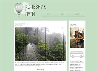 Блог о путешествиях Template - Стильный бесплатный шаблон для блога. Идеален для путешественников. Ведите онлайн-дневник своих поездок с фотографиями, видео и текстами. Просто настраивается и обновляется.