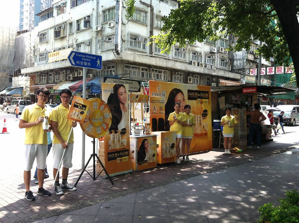 Pantene Supermarket Sales Redemption Roa