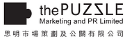 Puzzle Maketing and PR Limited