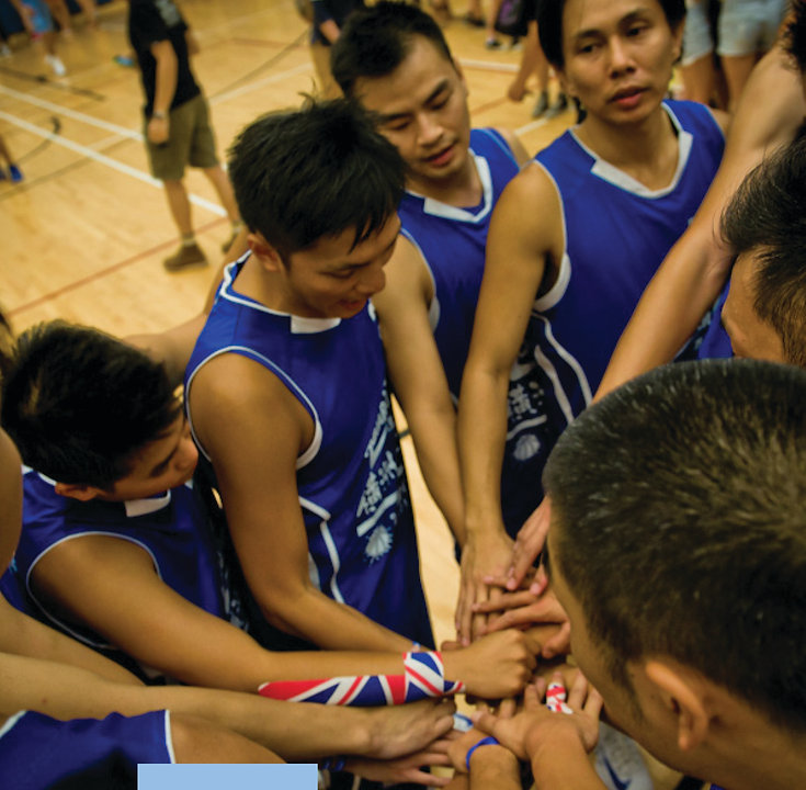 Aquarius x WCI Basketball Invitation.jpg