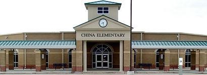 china elementary school.jpg