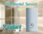 熱水器借用服務,vaillant, VED rental service