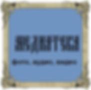 медиатека главная с рамкой1.jpg