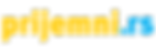 prijemni_logo.png