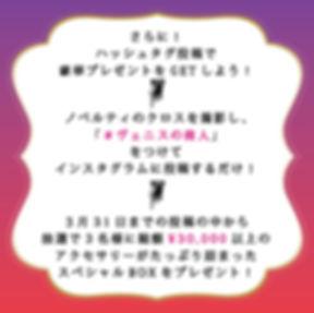 インスタ用2.jpg