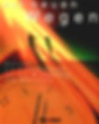 Курсы английского Марьино,Братиславская и др.языки,английский марьино,английский братиславская,английский люблино,немецкий марьино,английский детям марьино,китайский язык марьино,французский марьино,испанский марьино,японский марьино,итальянский марьино,русский язык марьино