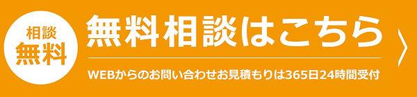 lg_tax05.jpg