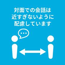 tc_sc_icon13_pc.png