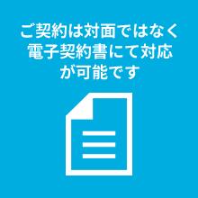 tc_sc_icon16_pc.png