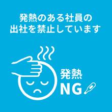 tc_sc_icon01_pc.png
