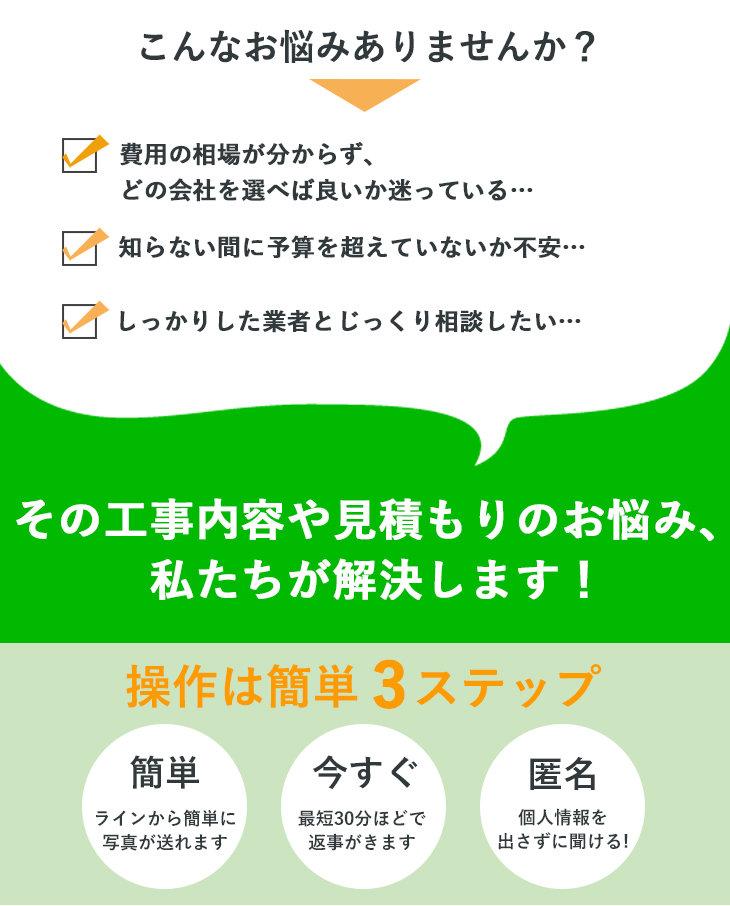 line_02.jpg