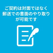 tc_sc_icon15_pc.png