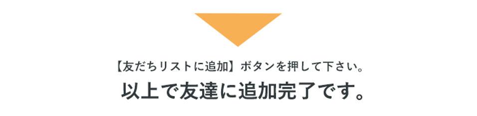 line_06.jpg