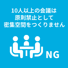 tc_sc_icon03_pc.png