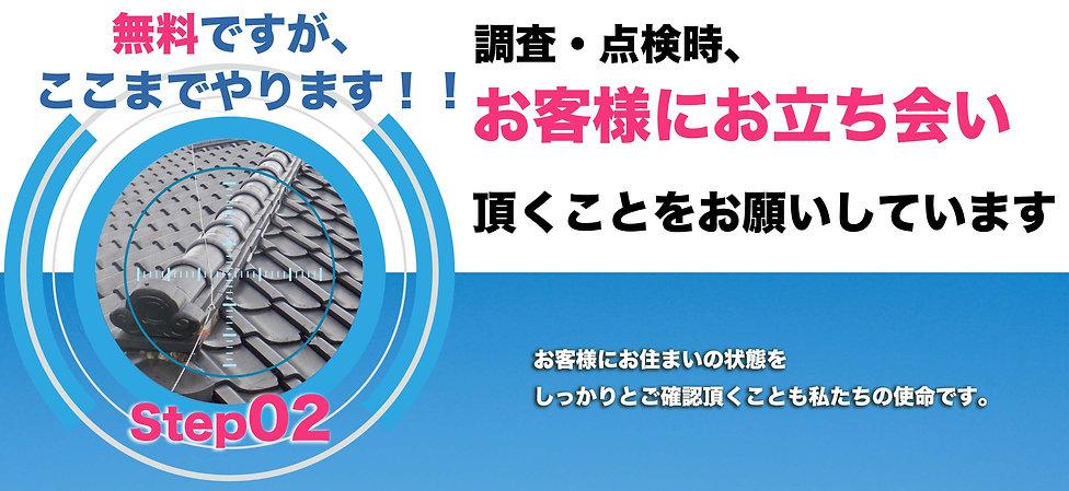 02のコピー.jpg