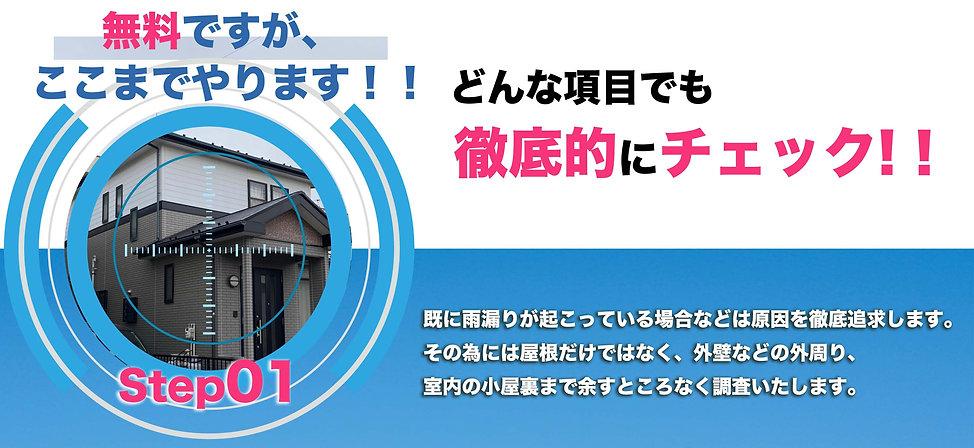 01のコピー.jpg