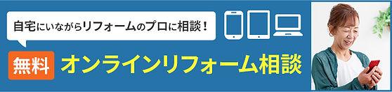 icon_online_pc.jpg