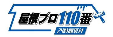 YanePRO 110ban_logo_FIX-02.jpg
