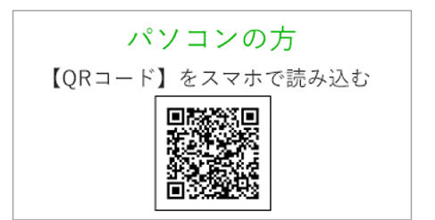 line_05.jpg