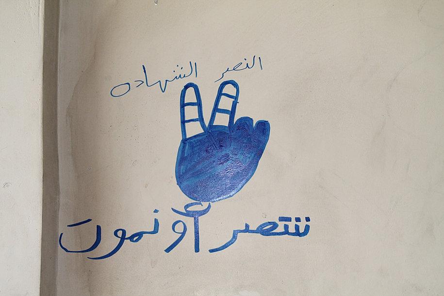 Maaret Al Nouman