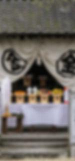 富部神社, 金毘羅社, 例祭