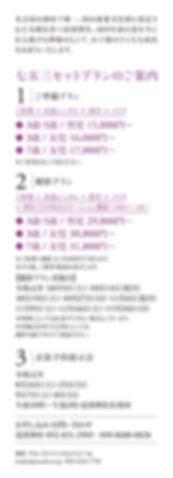 753_text2019.jpg