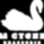 le cygne-logo-1_blanc.png