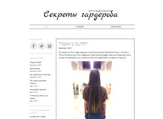 Модный блог Template - Стильный дизайн этого шаблона для блога поможет вам привлечь посетителей к своим постам. Чистый, элегантный, воздушный дизайн поможет сфокусировать внимание аудитории на вашей информации. Все элементы настраиваются по вашему желанию.