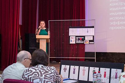 Дипломная работа разработка коллекции женского платья