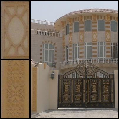 Sheikh Ahmed Palace House