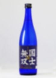 純米吟醸酒 国士無双720 (1).jpg