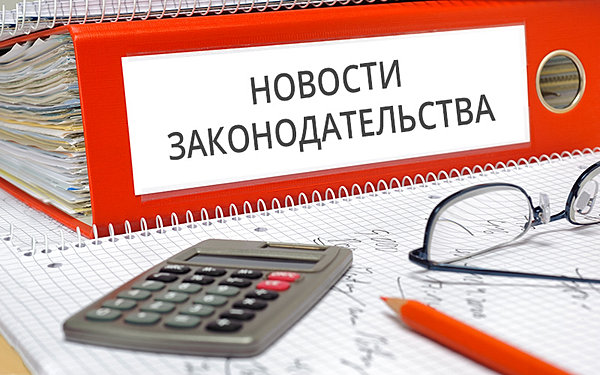 Новости украина 11 июль