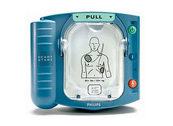 Hjertestarter Philips HS1