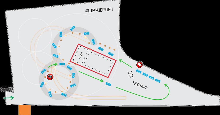 Схема проезда трассы в заносе