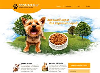 Магазин для животных Template - Яркие цвета, игровые элементы и оригинальные картинки придают этому шаблону особый шарм. Этот шаблон поможет вам создать сайт электронной коммерции, продемонстрировать все прелести вашей продукции и поделиться опытом онлайн.