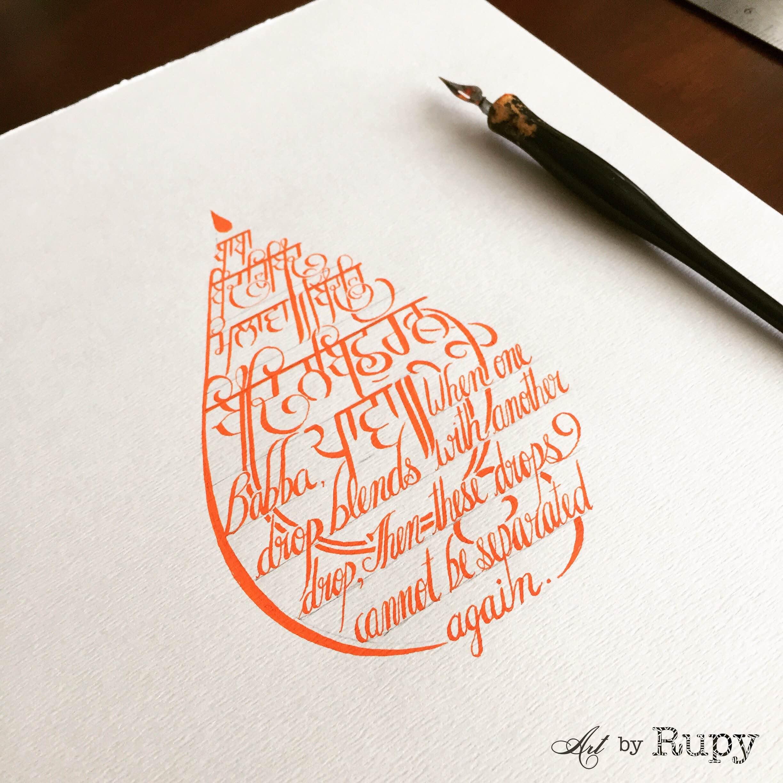 Rupy c tut punjabi sikh artist and calligrapher Punjabi calligraphy font