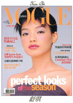 sq_cover_vogue
