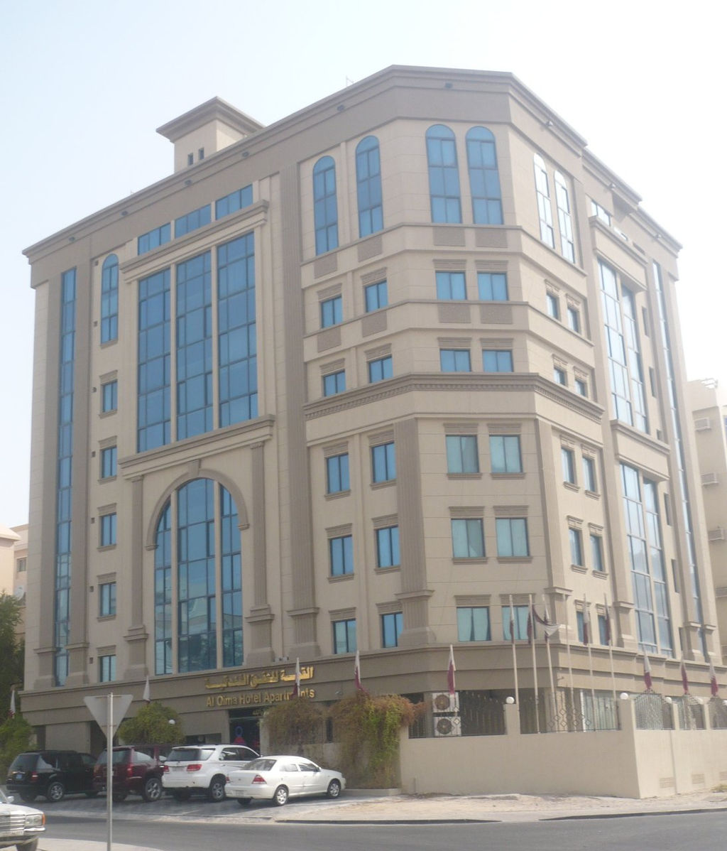 Al Qima Hotel Apartment