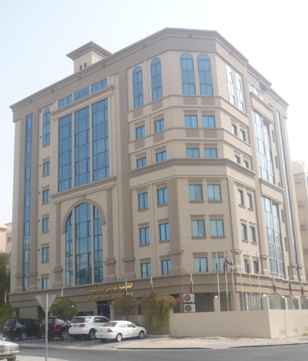 Al Qima Hotel Apartment