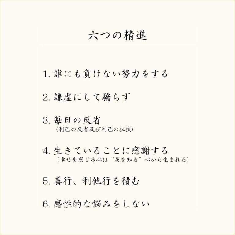 1d (5).jpg