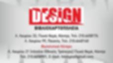 Design A.jpg